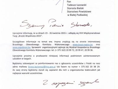 Powiat Bialski Michał Krasa