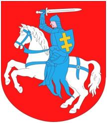 Herb miasta Biała Podlaska
